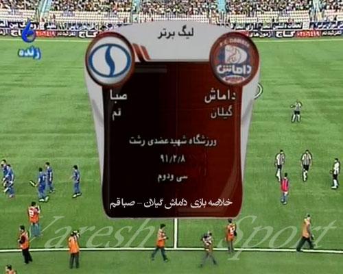 [تصویر: IRIB-BARAN.jpg]